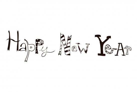 Happy New Year No100444年賀状素材イラストの無料ダウンロードなら