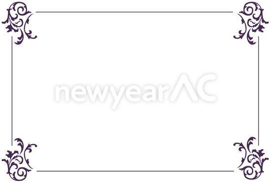 飾り枠 No1006072019年の無料年賀状デザインなら年賀状ac