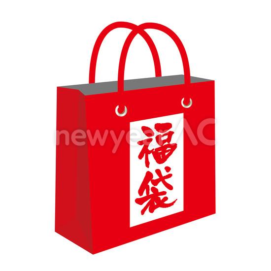 福袋 No1017592019年の無料年賀状デザインなら年賀状ac