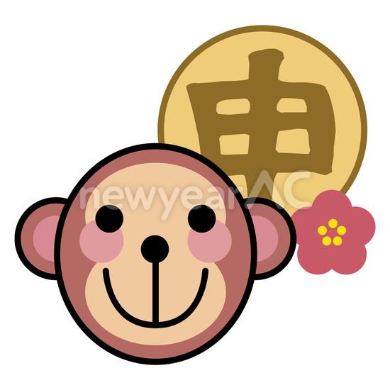 年賀状テンプレート・年賀状 ... : 年賀状 word テンプレート : 年賀状