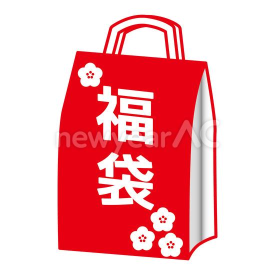 福袋 No1021112019年の無料年賀状デザインなら年賀状ac