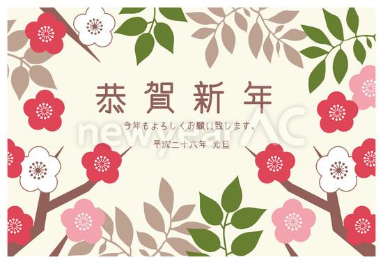 すべての折り紙 折り紙 切り絵 桜 : 桜 │年賀状テンプレート ...