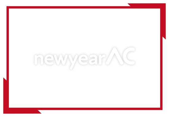 年賀状 2015年賀状無料ダウンロード : ... 年賀状素材の無料ダウンロード