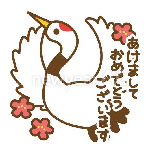 あけましておめでとうございます 鶴 No 1028 21年の無料年賀状デザインなら年賀状ac