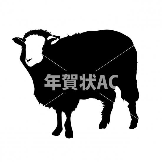 羊 2 │年賀状テンプレート ...