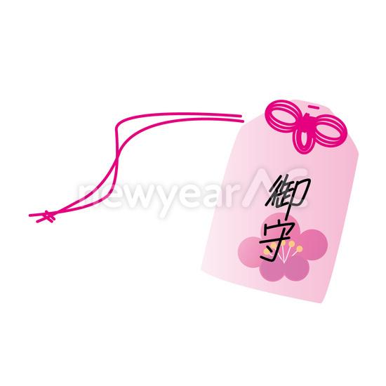 御守り ピンク 御守り ピンク │年賀状テンプレート・年賀状素材の無料ダウンロードサイト「年賀状