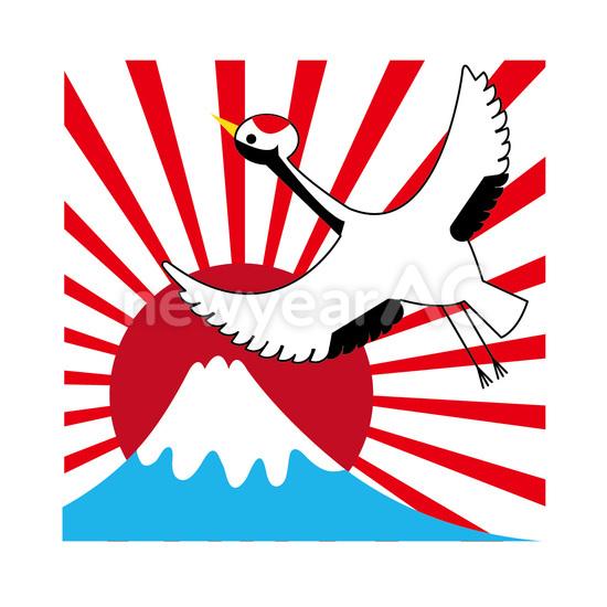 富士山と鶴 No1081592019年の無料年賀状デザインなら年賀状ac