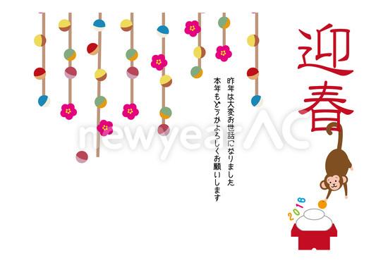 年賀状 word 年賀状 テンプレート 2015 : 年賀状テンプレート・年賀状 ...