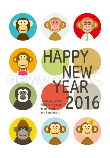猿イラスト No1085532019年の無料年賀状デザインなら年賀状ac