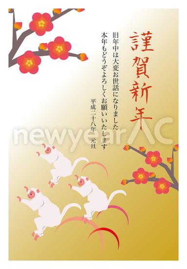 リアル猿イラストの年賀状 No1088122019年の無料年賀状デザインなら