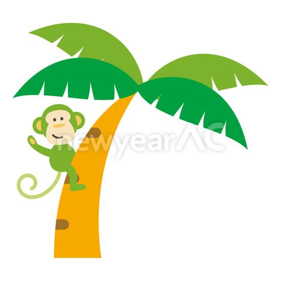 ヤシの木に登る緑猿 No1089412019年の無料年賀状デザインなら年賀状ac
