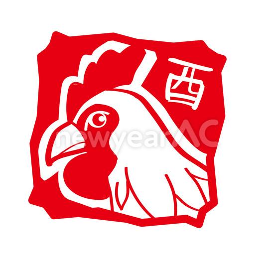 酉のハンコ No1093112019年の無料年賀状デザインなら年賀状ac