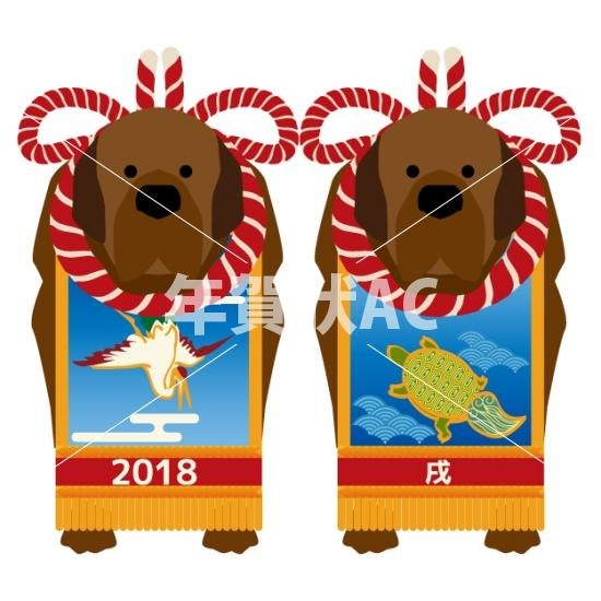闘犬2 No1102012019年の無料年賀状デザインなら年賀状ac