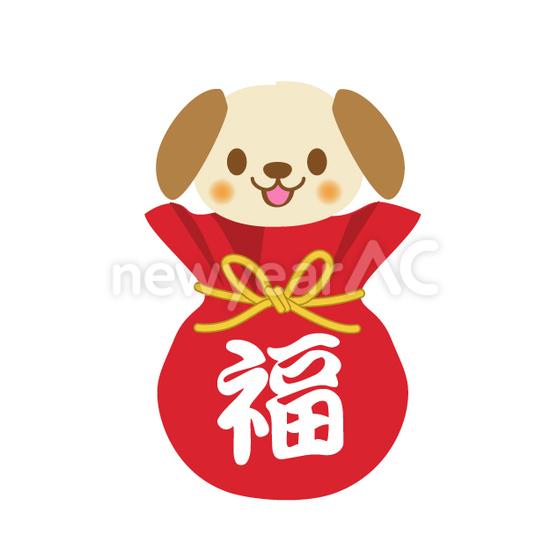 福袋と犬 No1103132019年の無料年賀状デザインなら年賀状ac