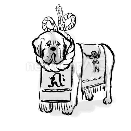 犬の水墨画19 No 年賀状素材 21 令和3年 丑年 なら年賀状ac