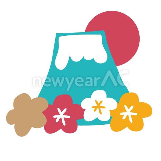 富士山と花 No1111342019年の無料年賀状デザインなら年賀状ac