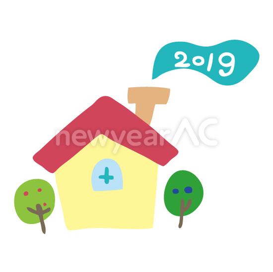 家と2019 No1111692019年の無料年賀状デザインなら年賀状ac